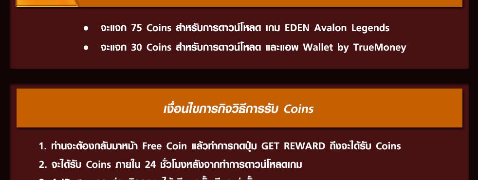 GoodGames Coin Top Up Money